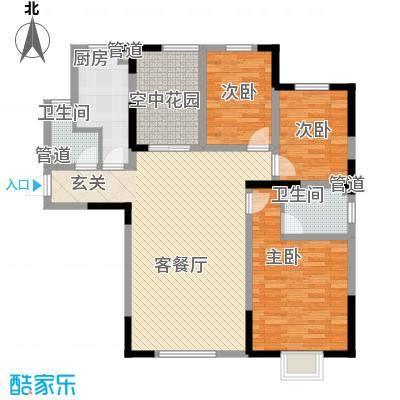 森鑫国际花园131.71㎡E-3户型2室2厅1卫1厨