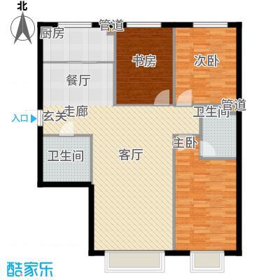 瀚城国际二期128.00㎡H-3户型3室2厅2卫1厨