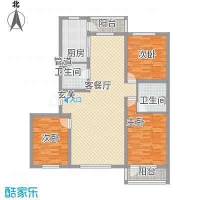 宜和园127.00㎡D户型3室2厅2卫1厨