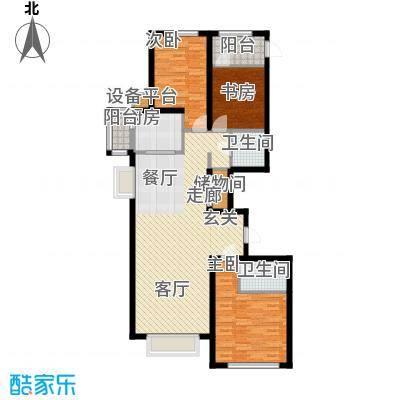 瀚城国际二期136.00㎡B-2户型3室2厅2卫1厨
