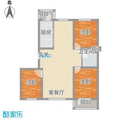 宜和园117.00㎡C户型3室2厅1卫1厨