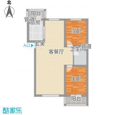 宜和园8.00㎡B户型2室2厅1卫1厨