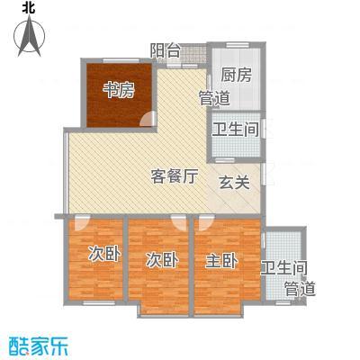 丽水华城168.72㎡E户型4室2厅2卫1厨
