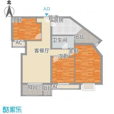 万年花城一期113.00㎡户型3室