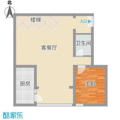 玺萌鹏苑户型1室2厅1卫1厨