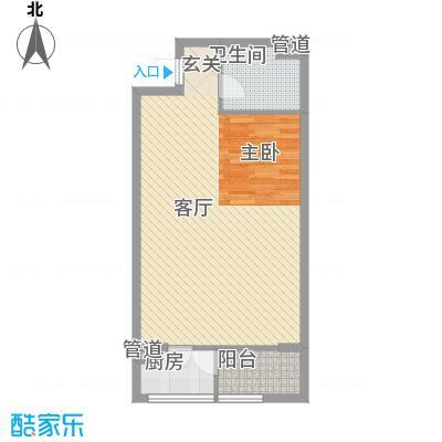 巴克寓所73.00㎡二期摩界N1-3户型1室1厅1卫1厨