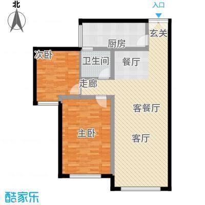 三园新城佳苑2.18㎡D9218户型2室2厅1卫1厨