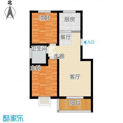 平安先河东苑B户型2室2厅1卫1厨