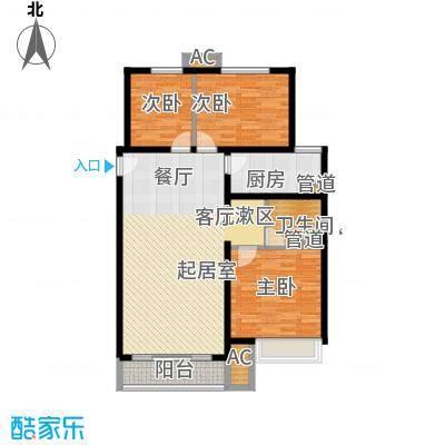 西宁万达广场14.00㎡B2户型3室2厅
