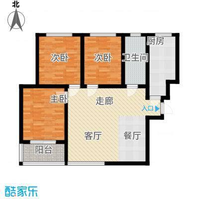 平安先河东苑116.00㎡A户型3室2厅1卫1厨