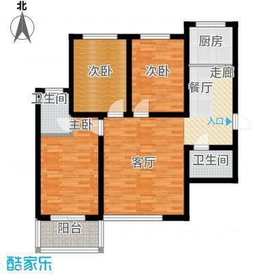 平安先河东苑117.30㎡A户型3室2厅2卫1厨