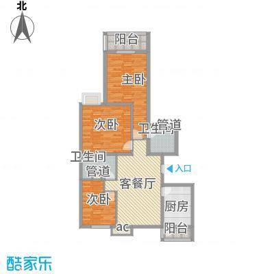 京城仁合125.60㎡D1户型3室2厅2卫1厨