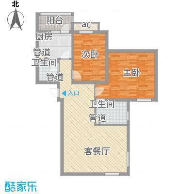 京城仁合114.45㎡A-2户型2室2厅2卫1厨