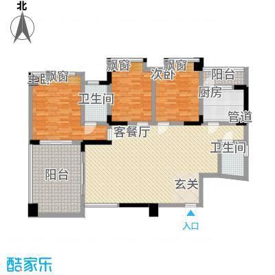 蓝色海岸国际家园第四期143.50㎡A户型3室2厅2卫1厨