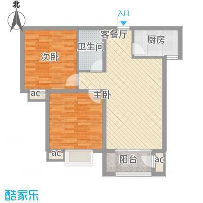 中央名邸3.15㎡(已售罄)1#A2户型2室2厅1卫1厨