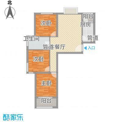 中央名邸17.65㎡(已售罄)2#B1户型3室2厅1卫1厨