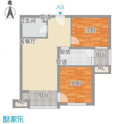 中央名邸84.75㎡(已售罄)3#C3户型2室2厅1卫1厨
