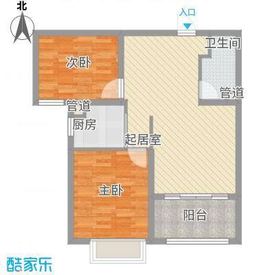 时代广场86.70㎡4#5#A3户型2室2厅1卫1厨