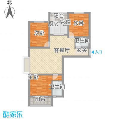 时代广场124.72㎡1#B5户型3室2厅2卫1厨