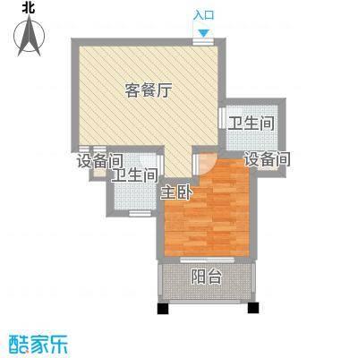 成博牧马56.86㎡14栋户型1室1厅1卫1厨