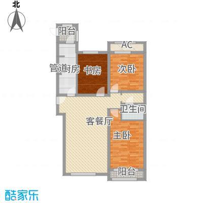 天玺香颂118.70㎡一期2号楼C-2+户型3室2厅1卫1厨