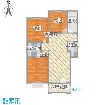 成博牧马117.88㎡17栋户型3室2厅1卫1厨
