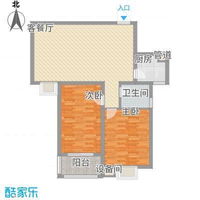 成博牧马87.60㎡二期15#楼G2户型2室2厅1卫1厨