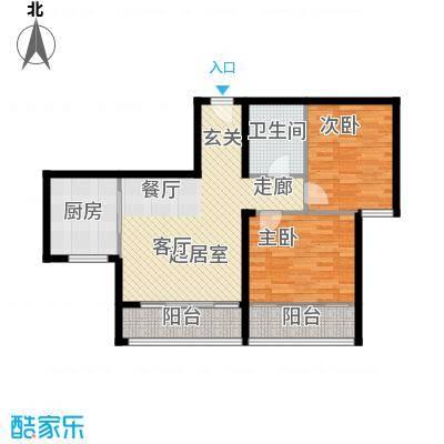熙悦春天8.17㎡2#、3#楼B1户型2室2厅1卫1厨
