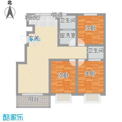 海东盛景115.10㎡29#户型3室2厅2卫1厨
