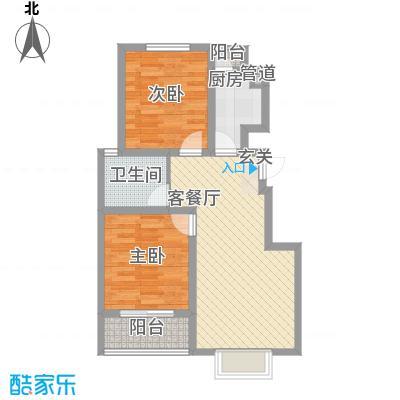 海东盛景78.84㎡29#户型2室2厅1卫1厨