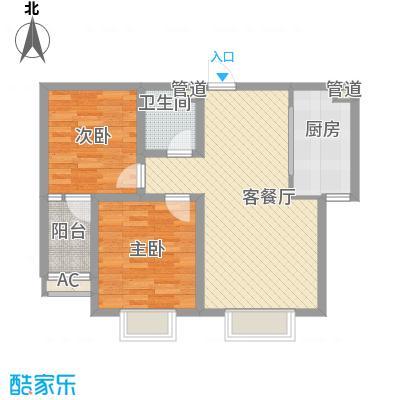 学府佳苑87.26㎡二期高层4#5#楼B户型2室2厅1卫1厨