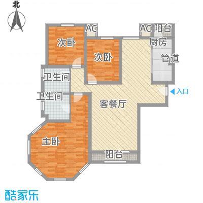 天玺香颂148.30㎡一期25号楼C-7户型3室2厅2卫1厨