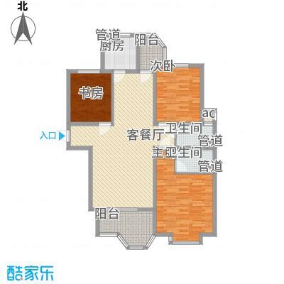 橄榄城131.82㎡5#C6户型3室2厅2卫1厨