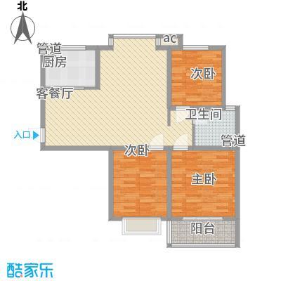 橄榄城(已售罄)14号楼户型3室1厅1卫1厨