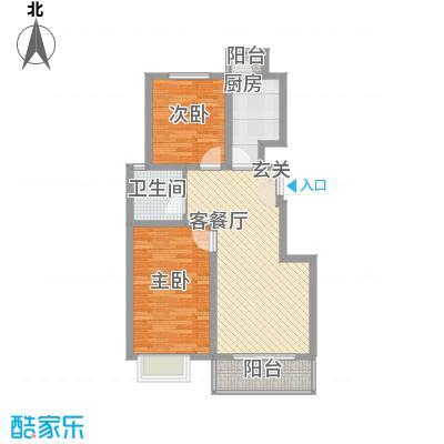 海东盛景86.55㎡21#户型2室2厅1卫1厨