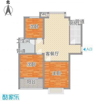 橄榄城111.00㎡(已售罄)14号楼户型3室2厅1卫1厨