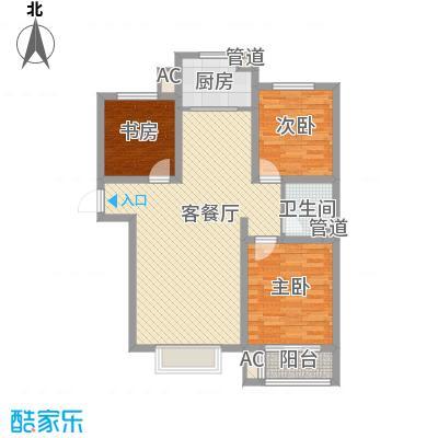 学府佳苑112.53㎡二期高层4#5#楼C户型3室2厅1卫1厨