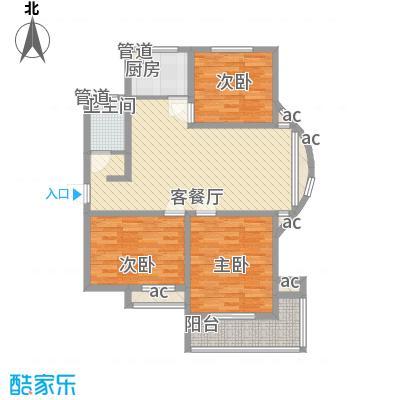橄榄城112.00㎡(已售罄)14号楼户型3室2厅1卫1厨