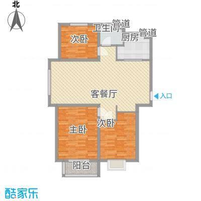橄榄城115.00㎡(已售罄)二期10、11号楼A10户型3室2厅1卫1厨