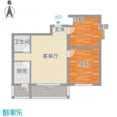 馨港庄园84.47㎡异想天开户型2室2厅1卫1厨