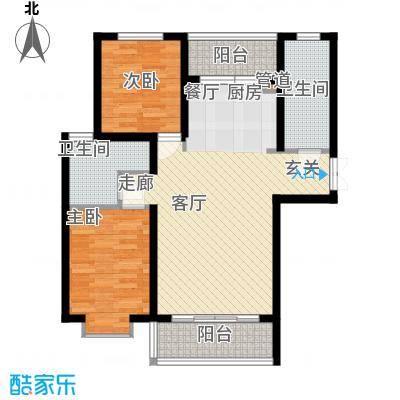 滨洲华府113.00㎡S户型2室2厅1卫1厨