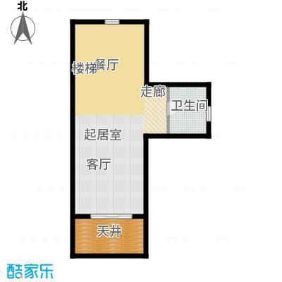 华奥新宁苑156.17㎡E下层户型2室4厅2卫1厨
