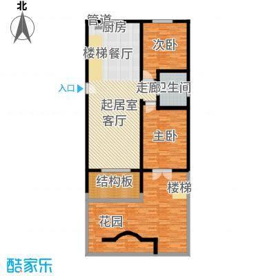 华奥新宁苑156.17㎡E上层户型2室4厅2卫1厨