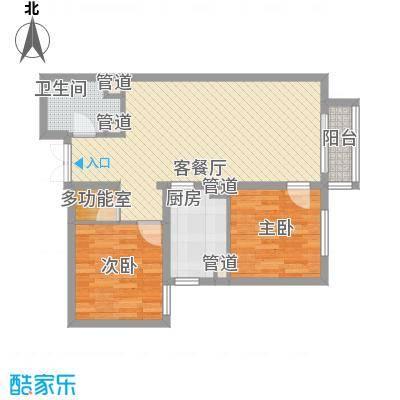 建工郭庄家园B5户型2室1厅1卫1厨