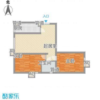 建工郭庄家园B6户型2室1厅1卫1厨