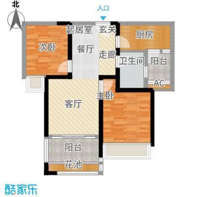海湾1号8.77㎡1#E户型2室2厅1卫1厨