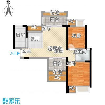 海湾1号88.34㎡1-4#C户型2室2厅1卫1厨