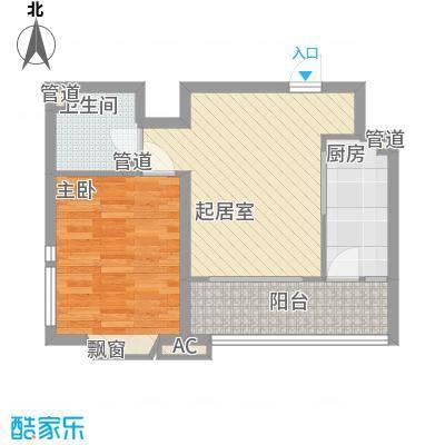 城南嘉园61.86㎡户型1室1厅1卫1厨