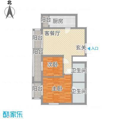 华彩国际公寓6号楼B2户型2室2厅2卫1厨