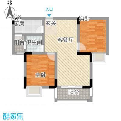南新悦城77.27㎡D户型2室2厅1卫